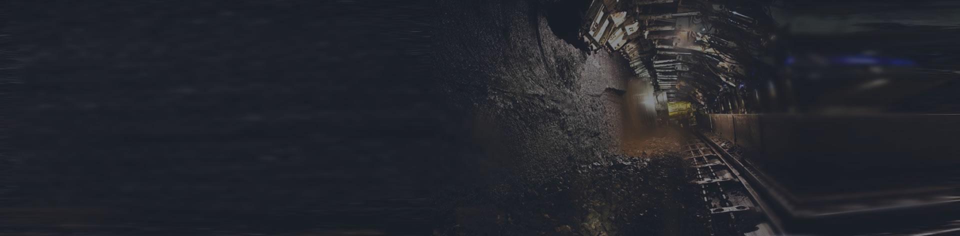 banner_coal